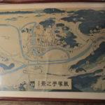 古地図は骨董買取の福岡玄燈舎にお任せください