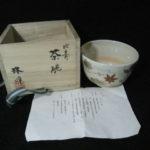 茶碗は骨董買取の福岡玄燈舎が買取ります