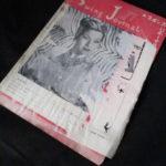 戦前雑誌は骨董買取の福岡玄燈舎にお任せください