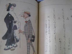 古い版画は骨董買取の福岡玄燈舎にお任せください
