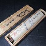 和紙や掛軸は骨董買取の福岡玄燈舎にお売り下さい