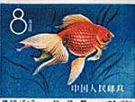 中国切手5
