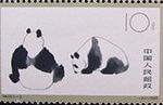 中国切手3