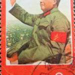 中国切手2