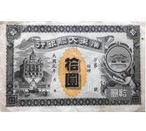 中国古銭買取ります
