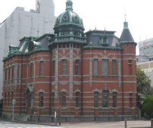 赤レンガ文化館