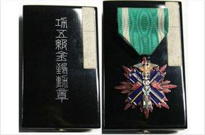 金鵄勲章買取