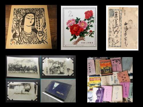 古書や切手、古写真は骨董品買取の福岡玄燈舎にお任せください