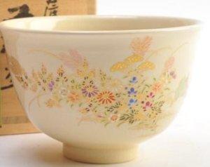 沈壽官の茶碗