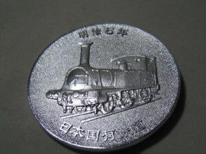鉄道物買取ります