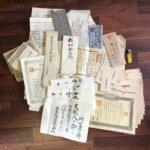 古い手紙や古文書