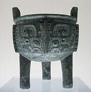 中国青銅器買取