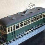 おもちゃ、鉄道模型買取