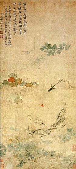 中国画買取