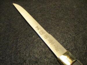 日本刀 小柄買取