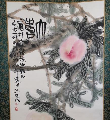 中国画家骨董買取