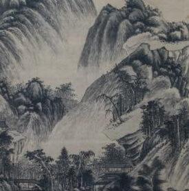 王時敏 中国美術